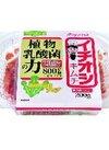 イチオシキムチ 128円(税抜)