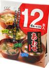 CGC あわせみそ汁 168円(税抜)