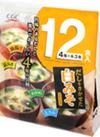 CGC 白みそ汁 168円(税抜)