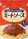 CGC ミートソース 88円(税抜)