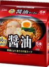 CGC 醤油ラーメン 168円(税抜)