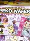 ハロウィン ペコウェハァースチョコレート 198円(税抜)