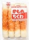 ちくわ 88円(税抜)