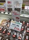あさり佃煮 278円(税抜)