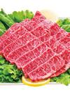 黒毛和牛焼肉用(モモ・カタ肉) 498円(税抜)