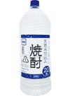 天然水仕込み甲類焼酎  20° 1,299円(税抜)