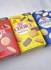 マリー・チョイス・ムーンライト・チョコチップクッキー 118円(税抜)