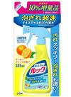 お風呂のルック 77円(税抜)