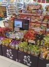 鍋スープ 278円(税抜)