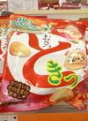 おさつどきっ 各種 98円(税抜)