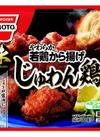 やわらか若鶏から揚げ鶏もも 248円(税抜)