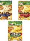 クノール カップスープ各種 100円(税抜)