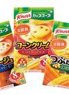 ●コーンクリーム●ポタージュ●つぶたっぷりコーンクリーム 268円(税抜)