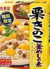 季節限定 釜めしの素 398円(税抜)