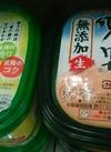 味の饗宴生みそ 198円(税抜)