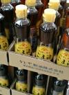 金印純正ごま油 298円(税抜)