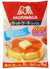 ホットケーキミックス 258円(税抜)