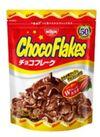 チョコフレーック 78円(税抜)