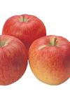 産直葉とらずりんご サンつがる 98円(税抜)