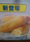 べこぼっこ。北海道チーズケーキ 778円(税抜)