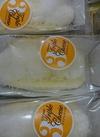 トリプルチーズオムレット 400円(税抜)
