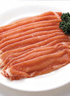 産直豚ロース(全品) 168円(税抜)