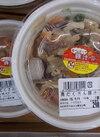 具だくさん豚汁 298円(税抜)
