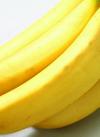 トップバリュ熟れっ子バナナ 198円(税抜)