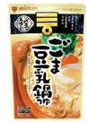 〆まで美味しい ごま豆乳鍋つゆストレート 258円(税抜)