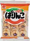 ぱりんこ 128円