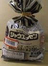 シャウエッセン 2P 328円