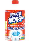 洗たく槽カビキラー 198円(税抜)