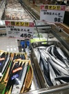 新物生さんま 98円(税抜)