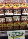 雪印コーヒー 100円(税抜)
