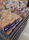 ロイヤルブレッド食パン 128円(税抜)