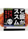 ご飯がススムキムチ 178円(税抜)
