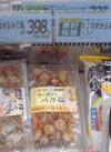 牡蠣の炊き込み たこの炊き込み 398円(税抜)