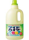 ワイドハイター 277円(税抜)