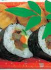 助六寿司 378円(税込)