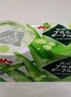森永 アロエヨーグルト2P 138円(税抜)