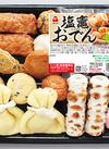 塩竃おでんセット 378円(税抜)