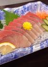 オリーブハマチ刺身(養殖) 680円(税抜)