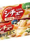 シチュークリーム 189円(税抜)