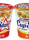 サッポロ一番カップスター 105円(税抜)