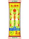 棒ラーメン 79円