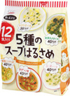 CGC 5種のスープ春雨 248円(税抜)