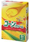 CGC つぶ入りコーンクリーム 198円(税抜)