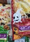 本格ナポリ風ピザ各種 278円(税抜)