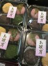 おはぎ各種 188円(税抜)