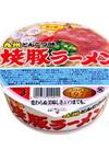 焼豚ラーメン・博多辛ダレとんこつ・かしわうどん 78円